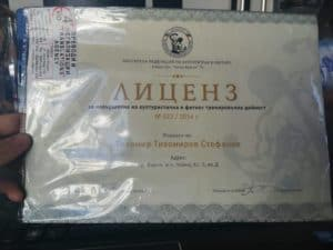 Personal training certificate