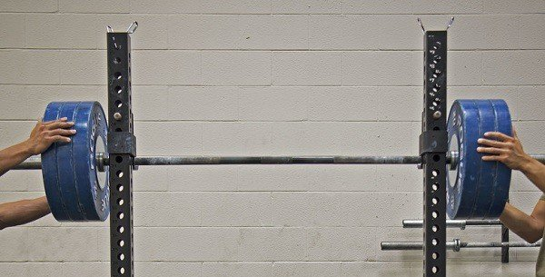 picture of a squat rack